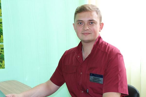 Римарчук Андрій Вікторович
