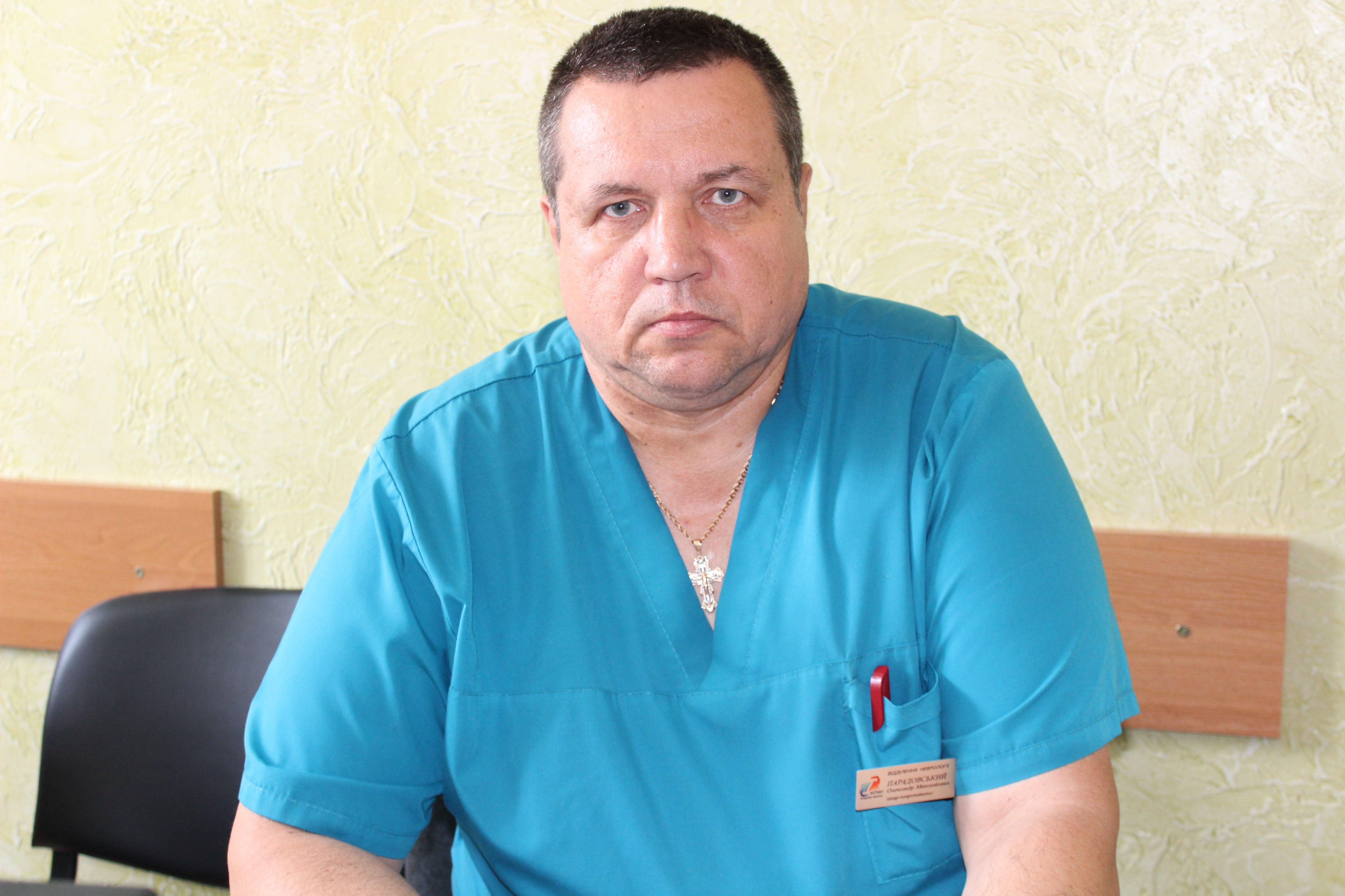 Парадовський Олександр Миколайович