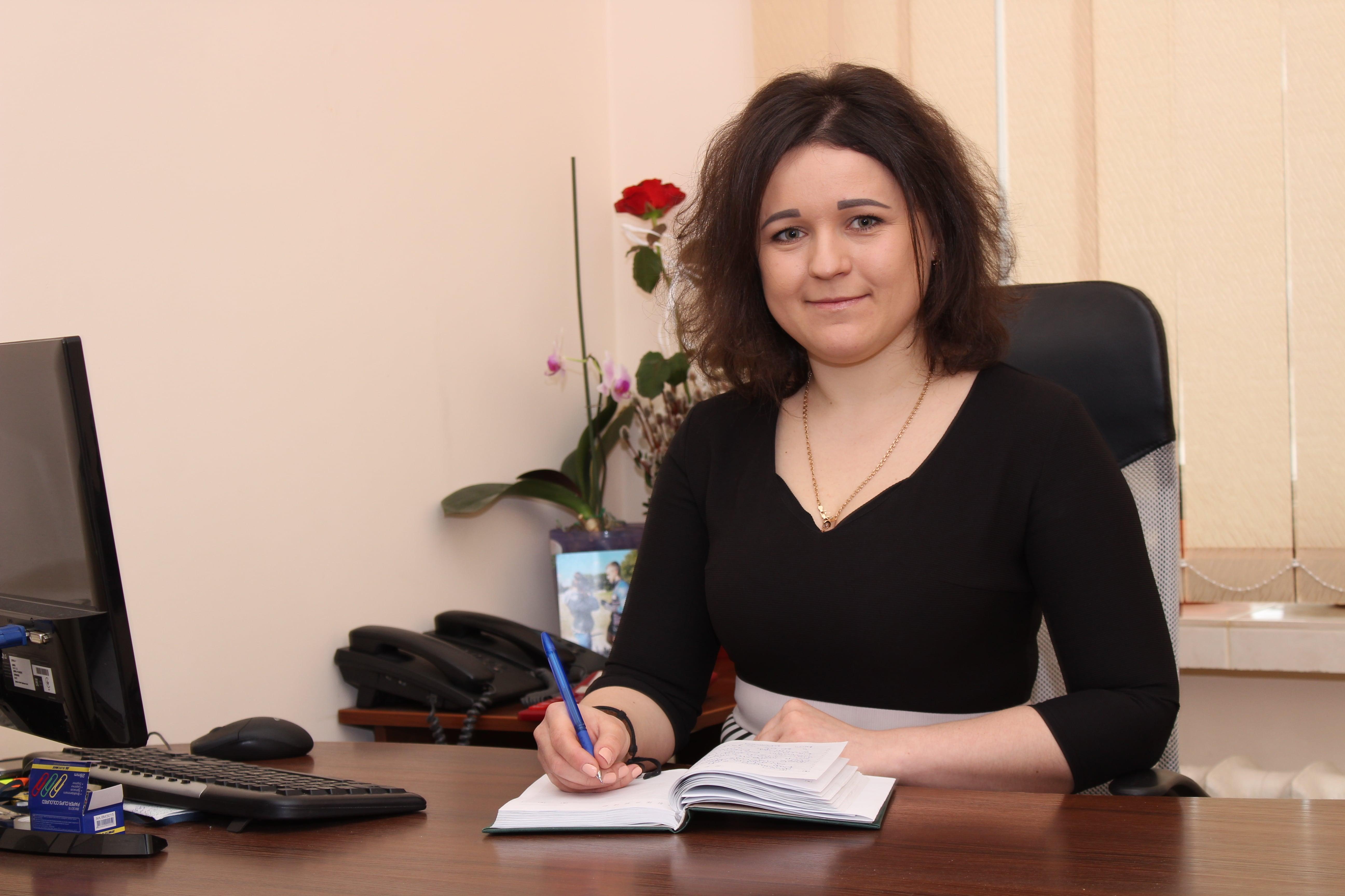 Гергеша Ірина Олександрівна