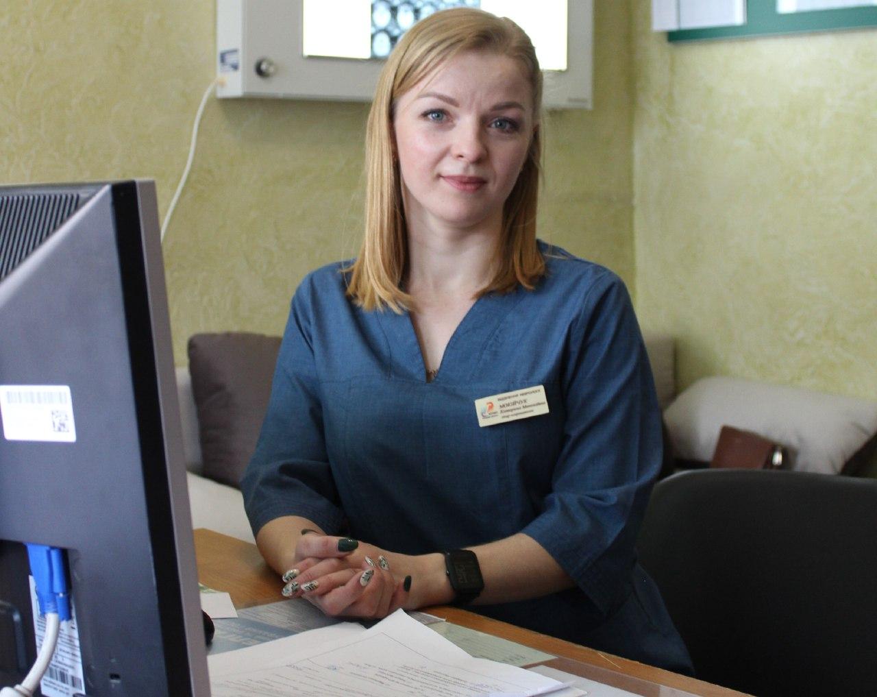 Мокійчук Катерина Миколаївна